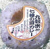 080714_9kokumamecr_oni_web.jpg