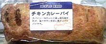 080714_ccrpie_crpan_web.jpg