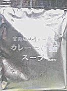 100201_mrrn_mrmn_crtkmn_sp_web.jpg