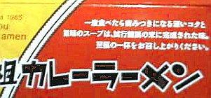 100218_daiou_crrmn_bxsd2_web.jpg