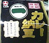 200707_crntt_sd_web.jpg