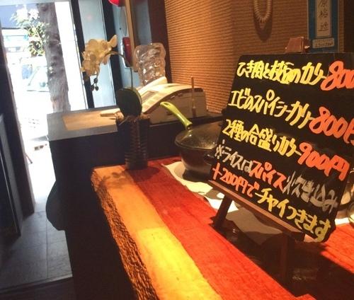 咖喱ばか三級201.JPG